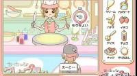 可丽饼美眉 第1关