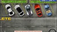 世界超级停车