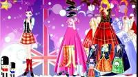 公主的新衣展示一