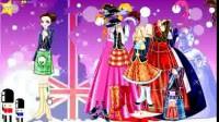 公主的新衣展示四