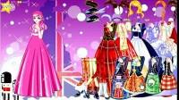 公主的新衣展示五