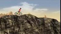 山地自行车挑战赛第一关