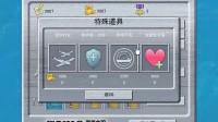 海上保卫战中文版第一部分
