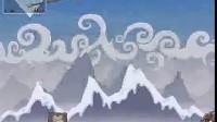 冰山营救第八关