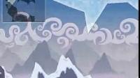 冰山营救第十关