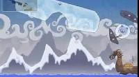 冰山营救第三十关