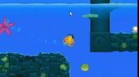 海底世界冒险英文版第十关