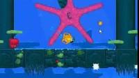 海底世界冒险英文版第十二关
