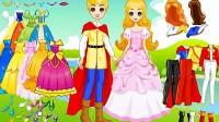 城堡公主和王子展示一