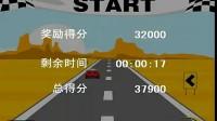 本田赛车第一部分