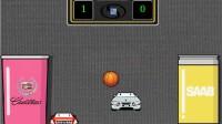 08汽车篮球赛地2部分