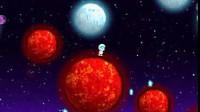 太空冒险家第十二关