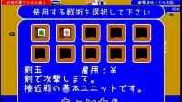 都道府县大战修改版第一部分