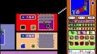 都道府县大战修改版第五部分