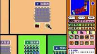 都道府县大战修改版第八部分