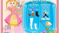 魔法糖果屋 展示五