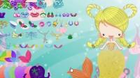 莎拉莎人鱼小公主 展示一