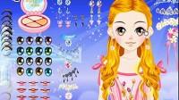 甜美公主换装 展示五