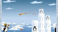 火球解救冰冻企鹅第一关