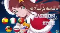 圣诞七国美女 展示一