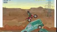 越野摩托车挑战3第一部分