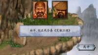 金庸群侠传2加强版第九部分