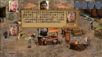 金庸群侠传3正式版1.08武当派第一部分