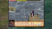 金庸群侠传3正式版1.08武当派第四部分