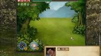 金庸群侠传3正式版1.08武当派第七部分