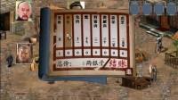 金庸群侠传3正式版1.08武当派第九部分