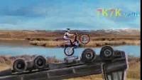 狂热单车5第十二关