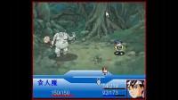 罪终幻想-森林之秘第五部分