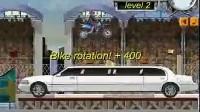 特技摩托大赛第一关