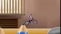 狂热单车4第十三关