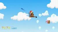 小猴子射气球圣诞版第三部分