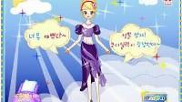 童话梦中的公主展示一