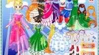 童话梦中的公主展示三