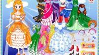 童话梦中的公主展示五
