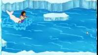 北极救援熊宝宝展示一