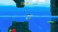海底世界冒险中文版第三部分