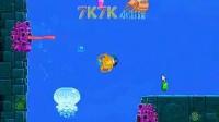 海底世界冒险中文版第六部分