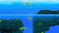 海底世界冒险中文版第七部分