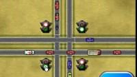 交通管理大挑战第4关