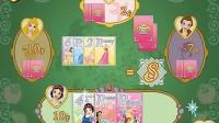 公主12扑克牌第一部分