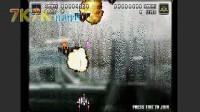 透明玻璃上的战斗机无敌版第一部分