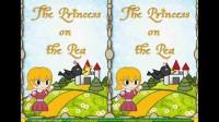 豌豆公主求爱记第一关