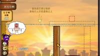 拯救卡通笑脸中文版第一关