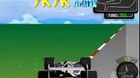 F1极速狂飙