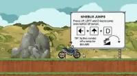 摩托特技越野赛第五关