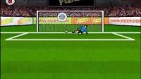 世界杯罚球大赛
